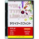 視覚デザイン研究所 VDL TYPE LIBRARY デザイナーズフォント OpenType MAC ギガJr[MAC](31200)