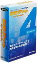 ソフトヴィジョン DBPro Multiuser 2 V4.5[Windows]【smtb-s】