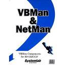 システム・ラボ VBMan Components for RS-232C/CF[WindowsCE]