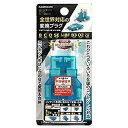カシムラ WP99M 海外用変換プラグ サスケ4 ロック機能付き ブルー