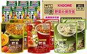 ショッピング野菜 カゴメ 野菜の保存食セット YH-30【smtb-s】