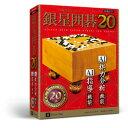 シルバースタージャパン 銀星囲碁20(SSIG-W20)【smtb-s】