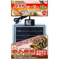 三晃商会パネルウォーマー16WE53パネルヒーター/保温用品/爬虫類用/両生類用/飼育用品/昆虫用品