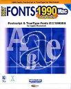 マーキュリー・ソフトウェア・ジャパン KeyFonts 1990 Mac [MAC]