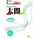 エスミ EXCELアンケート太閤Ver.5.5<集計+グラフ版>