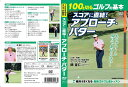 コスミック出版 TMW-074
