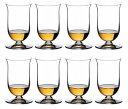 リーデル ヴィノム シングル モルト ウイスキーリーデル(RIEDEL) [正規品] RIEDEL リーデル ウィスキー グラス 8個セット ヴィノム シングル・モルト・ウィスキー 200