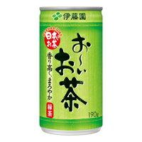 【ケース販売】伊藤園 おーいお茶 緑茶 190g×20本