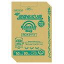 オルディ レインボーバッグBOX 超強化ポリ袋 45L 半透明 100枚入 RBB-N45-100【smtb-s】