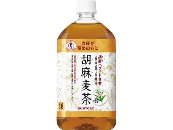 サントリー 胡麻麦茶(特保) 1L(1000ml) 12入り【入数:12】