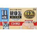 アイシア 健康缶 11歳からの健康缶 しっとりムース まぐろ 40g×6缶