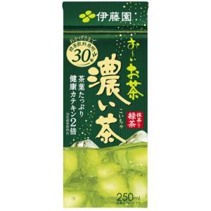 【ケース販売】伊藤園 おーいお茶 濃い茶 250ml×24本