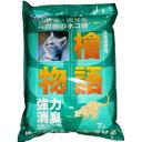 ショッピング猫砂 サンメイト 檜物語 7L