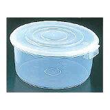 トンボ 漬物シール浅型 6型 【 業務用 】【 漬物容器 漬物 つけもの 容器 】 【 調理器具 厨房用品 厨房機器 プロ 愛用 販売 】