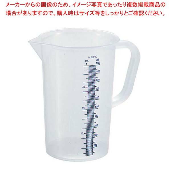 『 メジャーカップ 計量カップ 』ドイツ製メジャ...の商品画像