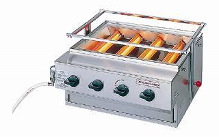 『 焼き物器 グリラー 』アサヒサンレッド ニュー黒潮4号 SG-N20 LPガス【 メーカー直送/代金引換決済不可 】