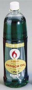 レインボーオイル OL-1000 1L グリーン[GR] 【 オイル キャンドル ランプ レインボーカラーオイル ウエディング用品 】 【 調理器具 厨房用品 厨房機器 プロ 愛用 】 【 アロマ 癒しグッズ 関連 】