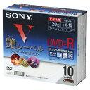 VIDEO用 DVD-R 10DMR12SCPH ソニー【 PC関連用品 メディア メディア収納 録画用DVD 】