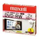 VIDEO用 DVD-RW 5枚 DW120WP.5S maxell 10個セット【 送料無料 】【 PC関連用品 メディア メディア収納 録画用DVD 】