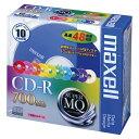 【業務用】PC CD-Rデータ用 700MB CDR700S.MIX1P10S 本体色:ブルー、レッド、ピンク、オレンジ、イエロー、ライム、グリーン、シアン、パープル、ホワイト maxell