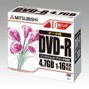 mitsubishi dvd-r 通販