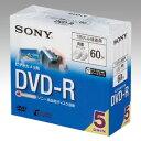 ビデオカメラ用 8cm DVD-R 5DMR60A ソニー【 PC関連用品 メディア メディア収納 録画用DVD 】