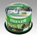 【業務用】録画用 DVD-R 1-16倍速対応 DRD120WPC.50SP B maxell 【 PC関連用品 メディア メディア収納 録画用DVD 】