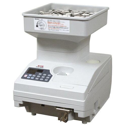 【まとめ買い10個セット品】硬貨計数機 DCS-4000 1台 ダイト 【メーカー直送/代金引換決済不可】【ECJ】