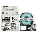 「テプラ」PRO SRシリーズ専用テープカートリッジ キレイにはがせるラベル 8m ST6KE 透明 黒文字 1巻8m キングジム【ECJ】