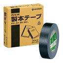 【まとめ買い10個セット品】製本テープ<再生紙> 35mm幅 BK35-306 黒 1巻 ニチバン【 オフィス機器 製本機 製本用品 製本テープ 】【ECJ】