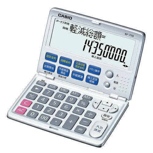 【まとめ買い10個セット品】電卓 BF-750-N 1台 カシオ【 オフィス機器 電卓 電子辞書 電卓 】【ECJ】