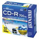 【まとめ買い10個セット品】 PC DATA用 CD-R パソコンデータ用1回記録タイプ CD-R 2-48倍速対応 CDR700S.WP.S1P10S 【ECJ】