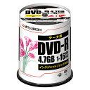 PC DATA用 DVD-R パソコンデータ用1回記録タイプ DVD-R 1-16倍速対応 DHR47JPP100 【ECJ】