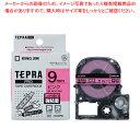 「テプラ」PRO SRシリーズ専用テープカートリッジ 強粘着ラベル 8m SC9PW ピンク 黒文字 【ECJ】