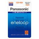 充電式ニッケル水素電池エネループ エネループ BK-4MCC/4C 【ECJ】