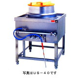 【  】【・イベント向け・ゆで麺機】【】業務用ガス式うどん釜 【 調理器具 厨房用品 厨房機器 プロ 愛用 】