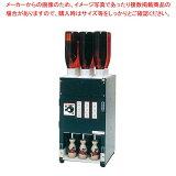 酒燗器 REW-3 電気式 【 業務用 】 【  】【 調理器具 厨房用品 厨房機器 プロ 愛用 販売 】【