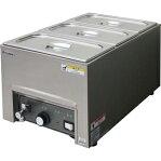 電気フードウォーマー FFW3454G タテ型 単相100V 【 メーカー直送/後払い決済不可 】