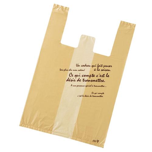 ブラウン 30×45(33)×横マチ23 2000枚【店舗備品 包装紙 ラッピング 袋 ディスプレー店舗】【ECJ】
