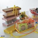 サイドクリアボックス 長方形 イエロー 20個 19.8X7.8X8cm 【ECJ】