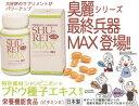 【日用雑貨の激安通販】 臭麗MAX ボトルタイプ 【息リフレッシュ 口臭対策】
