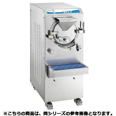 フジマック アイスクリームフリーザー(EGFシリーズ) EGF240 【 メーカー直送/代引不可 】【ECJ】