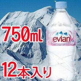 業務用エビアン750ml12本入ミネラルウォーター正規輸入品ケース売り
