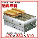 【業務用】EBM 18-8 おでん鍋 尺2(36cm)13A