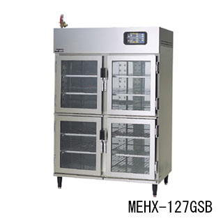 【業務用】業務用 マルゼン 湿温蔵庫 MEHX-157GWB 【 厨房機器 】 【 メーカー直送/代引不可 】