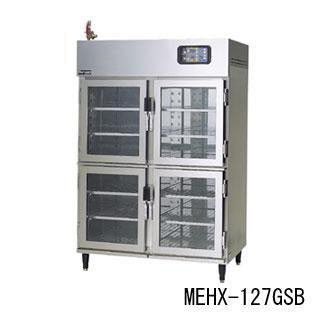 【業務用】業務用 マルゼン 湿温蔵庫 MEHX-187GSB 【 厨房機器 】 【 メーカー直送/代引不可 】