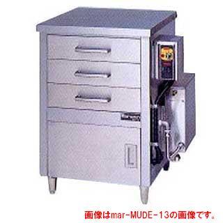 【業務用】マルゼン 電気式蒸し器 ドロワータイプ 二槽式〔MUDE-24B〕 【 厨房機器 】 【 メーカー直送/代引不可 】