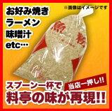 【業務用】魚粉 350g 益川