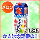 【業務用】かき氷のみつ メロン 氷蜜 シロップ 氷菓