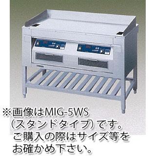 【業務用】業務用 IHガスグリドル ステーキ 卓上タイプ MIG-5T
